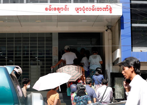 All Myanmar banks closed nationwide: Myanmar Banks Association