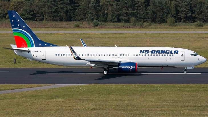 US-Bangla Airlines a name of panic!