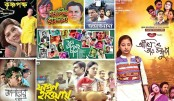 Bangladesh Film Festival begins in Kolkata Feb 5