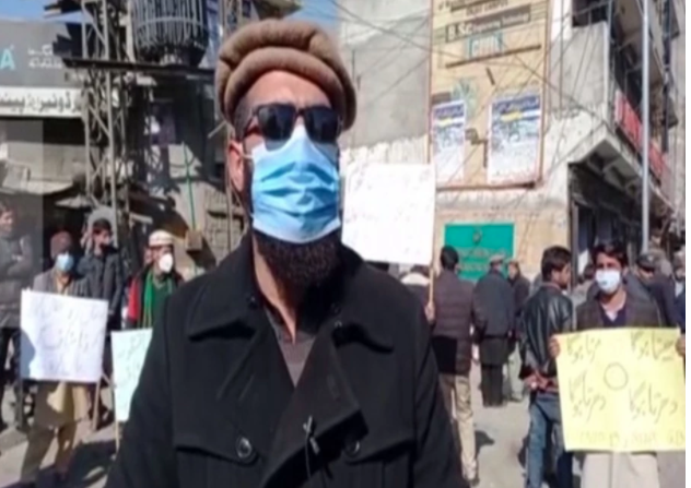 Anti-govt protests continue in Gilgit-Baltistan over discrimination in jobs, unpaid salary hikes