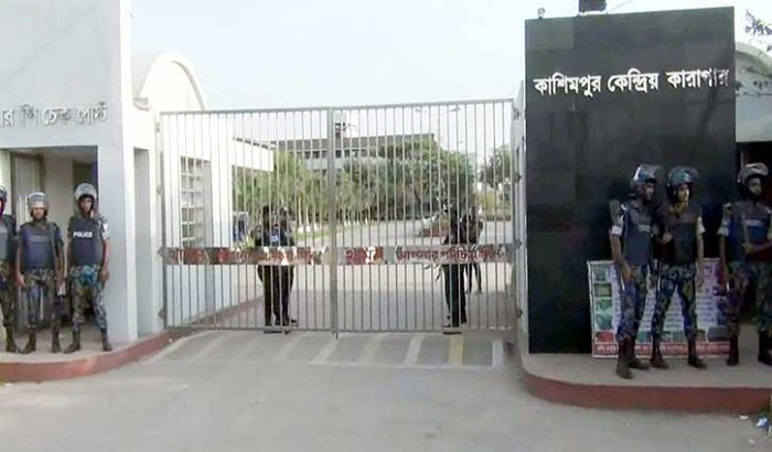 Jail super, jailer sacked over Kashimpur Jail incident