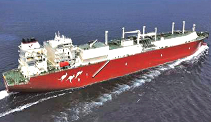 BSC to purchase six LNG tankers