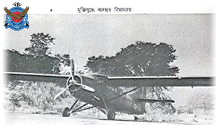 The Kilo Flight from Dimapur