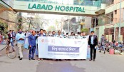 Seminar on cancer held at Labaid Hospital