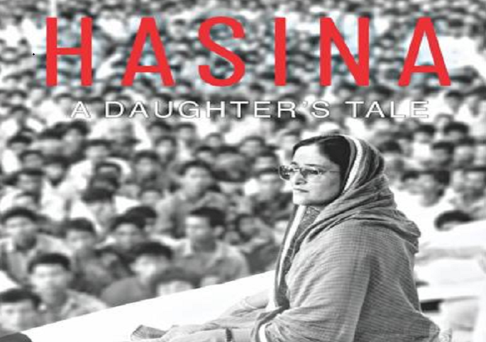 Screening of Daughter's Tale connects Kolkata audience
