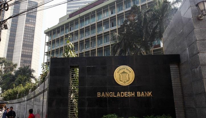 Bangladesh Bank announces banks dividend disbursement policy