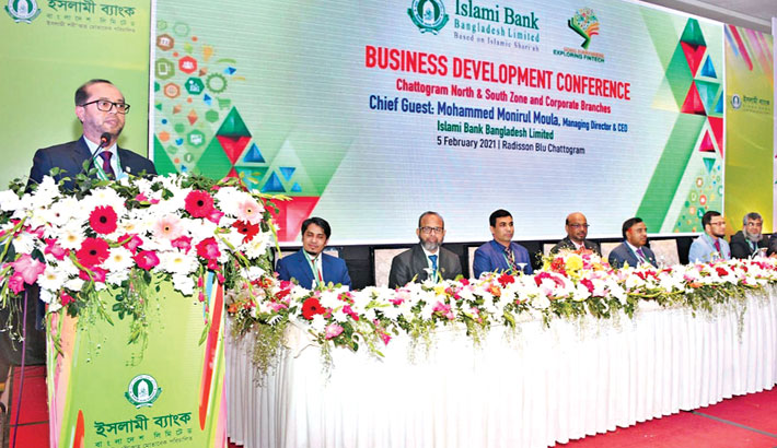 IBBL's business dev confce held