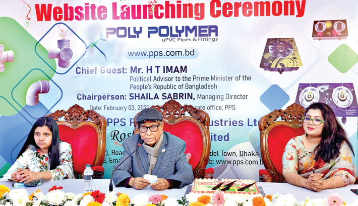 PPS Plastic Pipe Industries launches official website