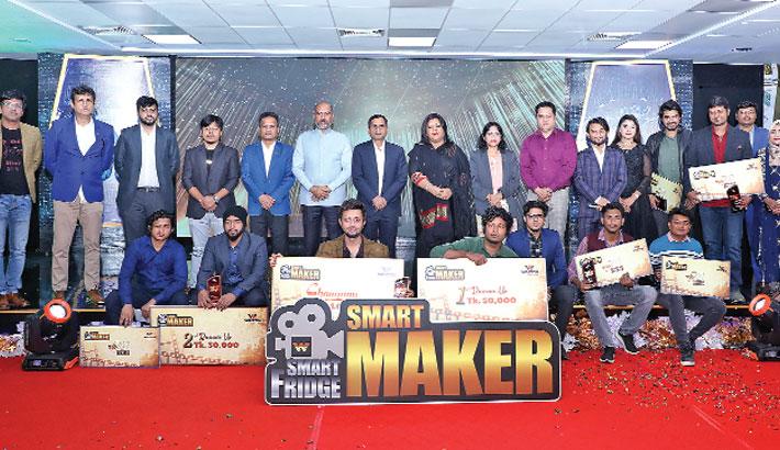 Walton awards video contest winners