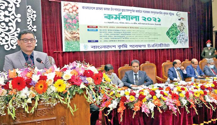 Workshop on spice crop held
