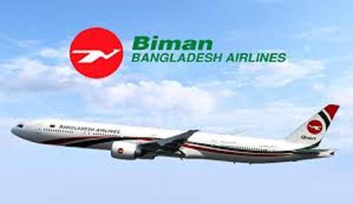 Biman to operate weekly two flights on Dhaka-Kathmandu route