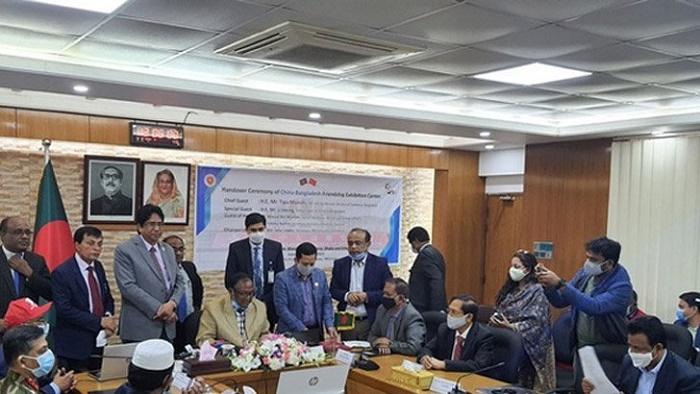 Dhaka International Trade Fair will not begin on March 17