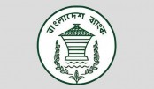BB asks banks to meet farm credit target