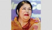 Shirin Sharmin gets WICCI Award