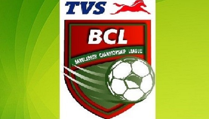 Swadhinata KS beat Victoria SC in BCL