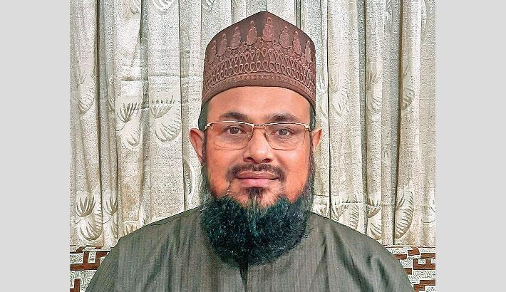 Anwar Molla elected City Bank shariah committee chairman