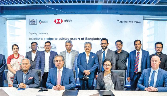 BGMEA, HSBC sign deal to promote culture thru exports