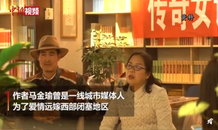 Former journalist exposes domestic violence, sparks outcry over women's status in Tibetan region