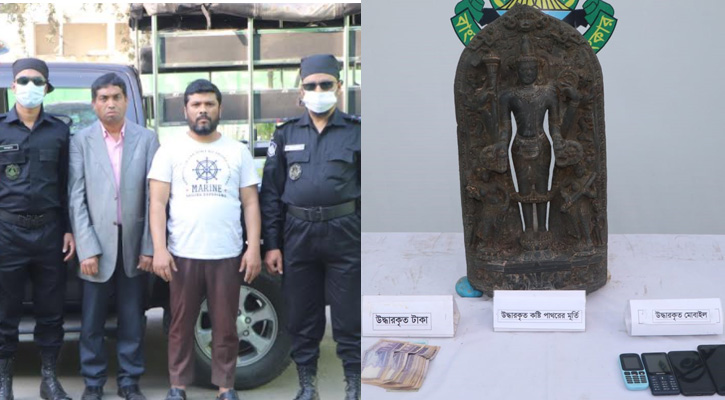 2 held with touchstone idol in city