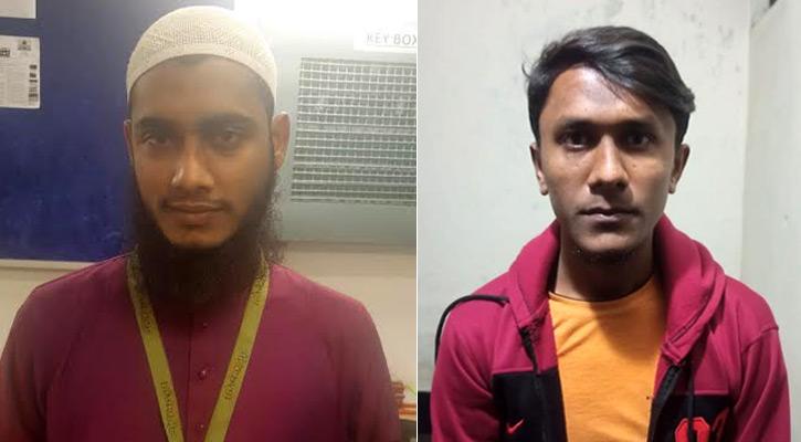 Two members of Ansar Al Islam held in Narayanganj