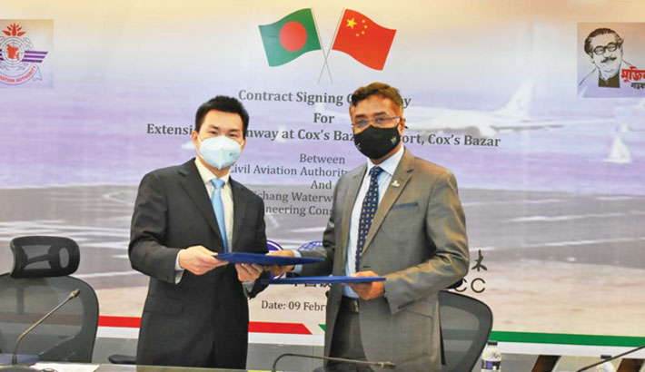 CAAB partners with CYWEB-CCECC to expand Cox's Bazar airport