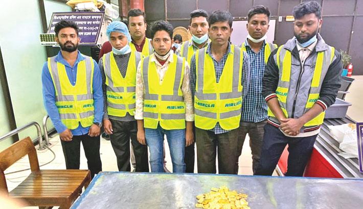 US-Bangla a gateway to gold smuggling !