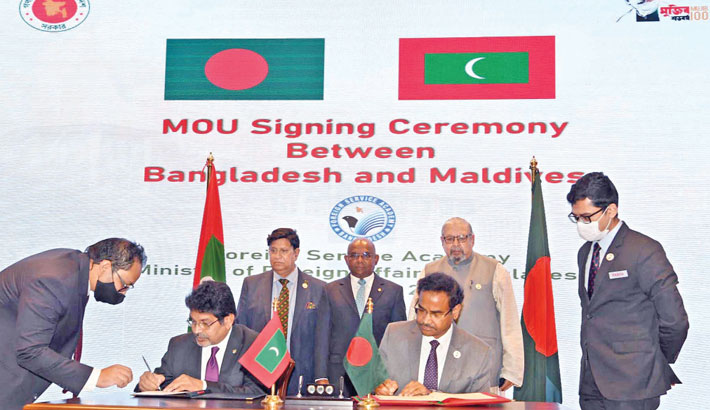 The signing ceremony of a memorandum of understanding