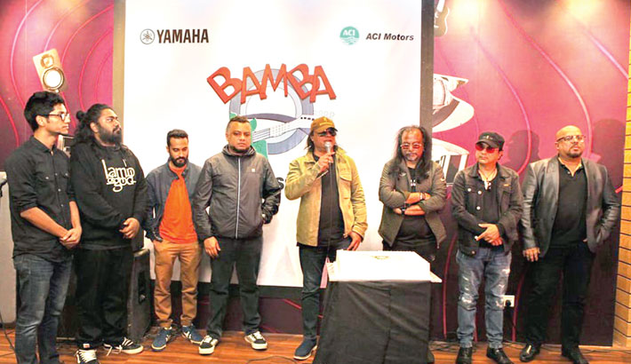 BAMBA's auditions for new members held