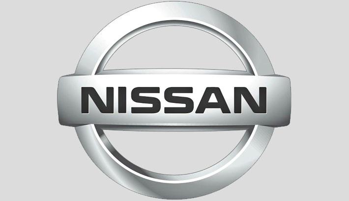 Nissan upgrades annual forecast despite Q3 net loss