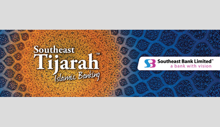 BB allows Southeast Bank to provide Islamic banking
