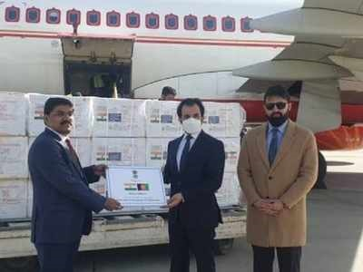 Afghanistan thanks India for sending 5 lakh coronavirus vaccine doses