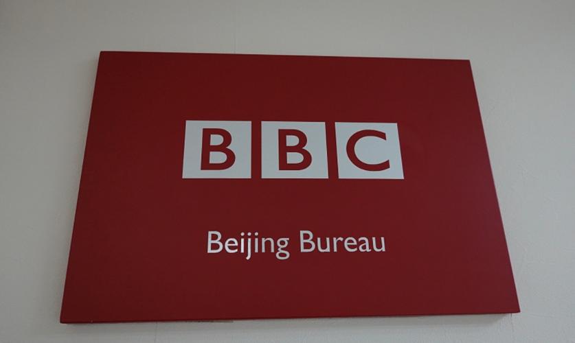 China bars broadcasting of BBC world news on mainland over Xinjiang reporting