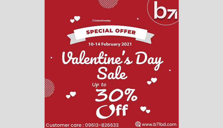 B71bd.com offers spl discount on Valentine's Day
