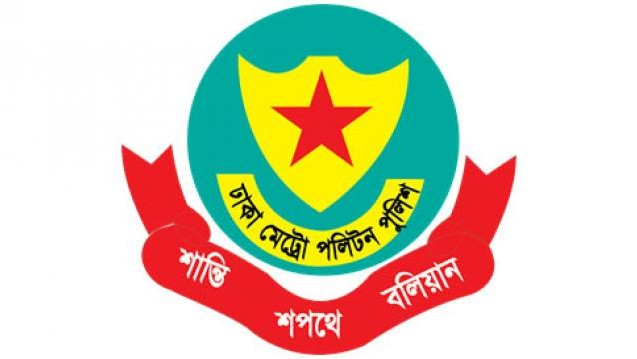 DMP to celebrate 46th founding anniversary on Saturday
