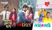 Bongo's three dramas for Valentine's Day