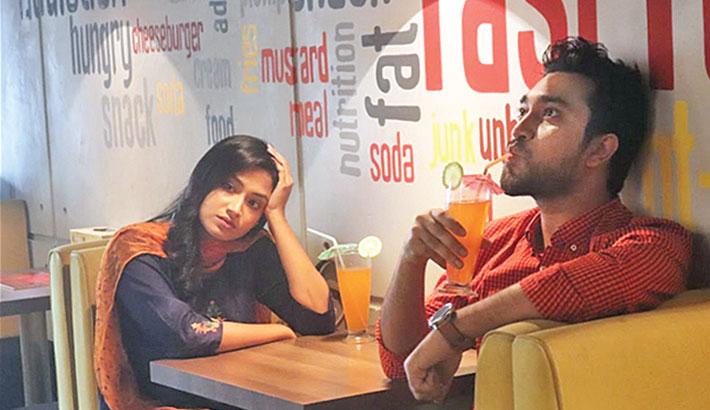 Raisul Tomal's Valentine's Day drama Bashay Ki Manbe?