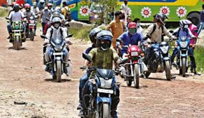 Bike registration fee to come down further