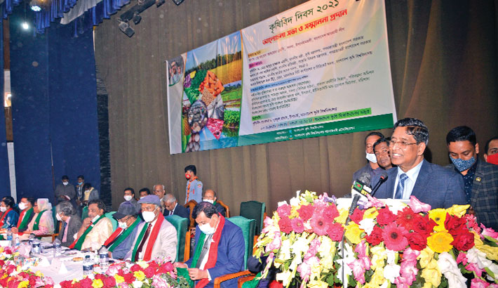 Govt to modernise agri sector thru implementing projects