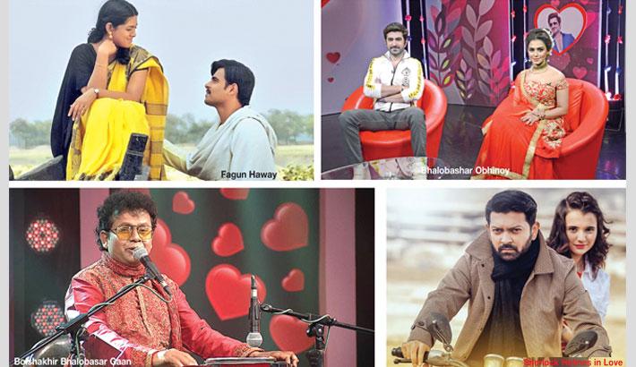 TV specials on Pahela Falgun, Valentine's Day