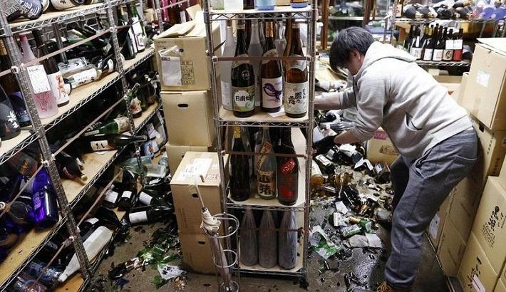 7.3-magnitude quake rocks Fukushima in Japan