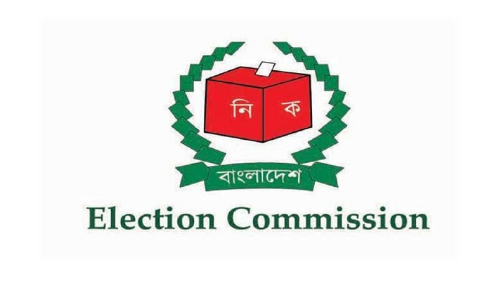 Ruling Awami League sweeps fourth phase municipality polls