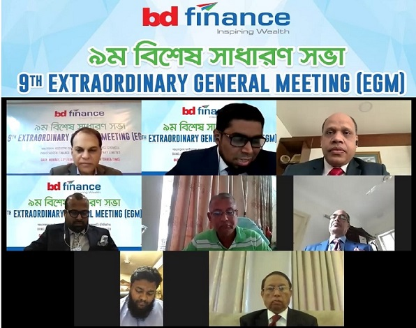 BD Finance holds 9th Extra Ordinary General Meeting