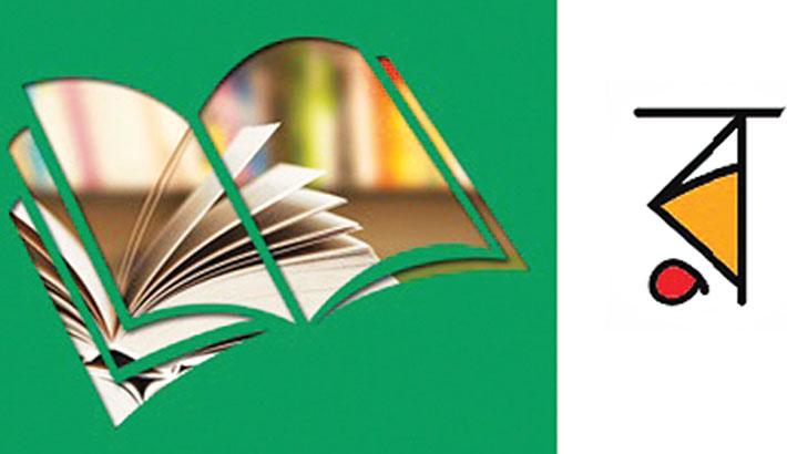 Rokomari launches online book fair