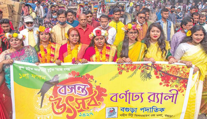 Celebrating Basanta