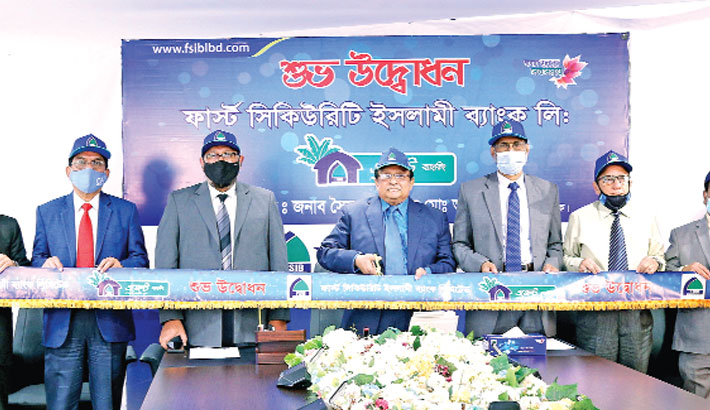 FSIBL opens three agent banking outlets