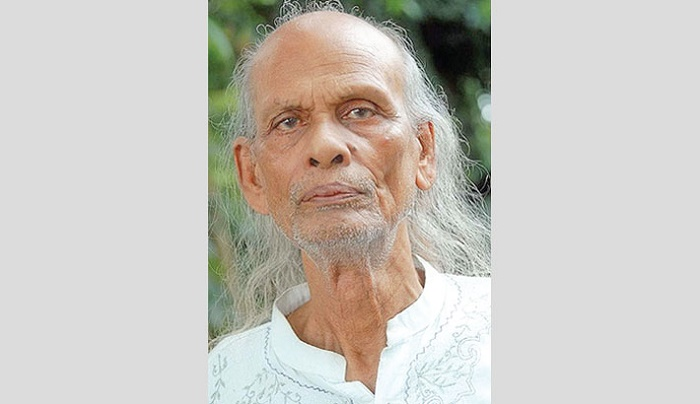 Baul Samrat's 105th birth anniversary today