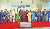 Kumudini International Institute of Medical Sciences and Cancer