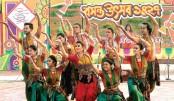 Pahela Falgun celebrated