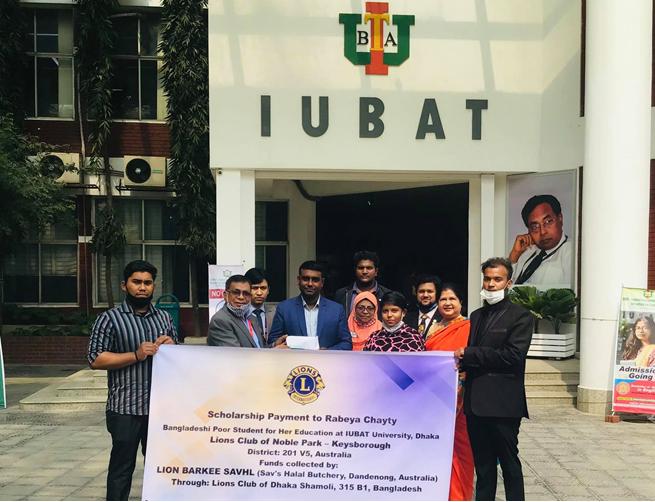 Lions Clubs International awarded Rabeya Sultana Chaity a scholarship for  study at IUBAT