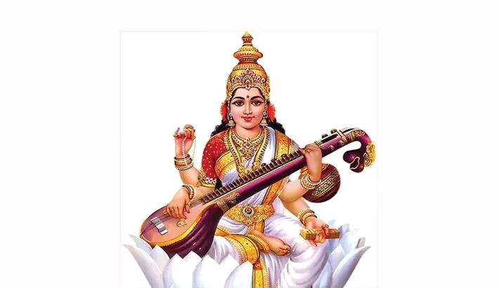 Saraswati Puja today
